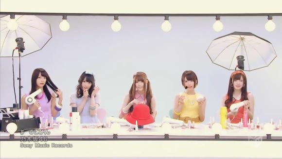 Download Nogizaka46 - Dekopin [720p]   [PV]