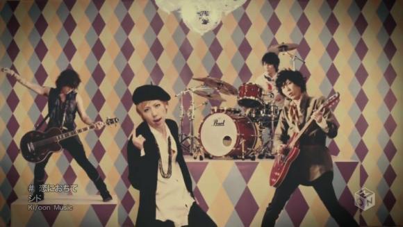 Download SID - Koi ni Ochite [720p]   [PV]