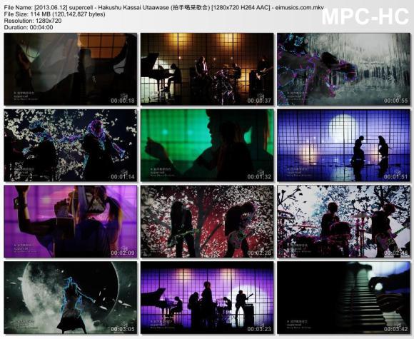 Download supercell - Hakushu Kassai Utaawase (拍手喝采歌合) [720p]   [PV]