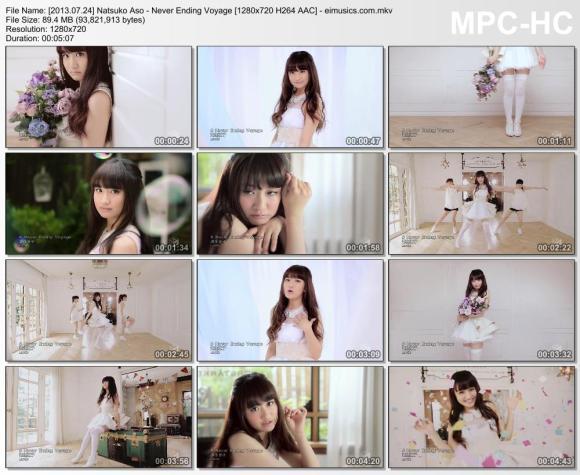 Download Natsuko Aso - Never Ending Voyage [720p]   [PV]