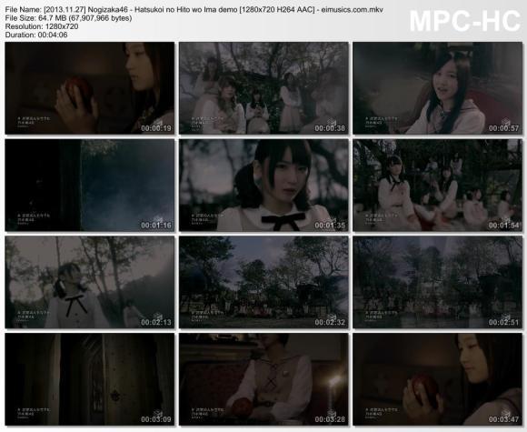 Download Nogizaka46 - Hatsukoi no Hito wo Ima demo [720p]   [PV]