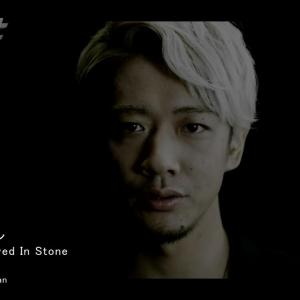 Download Nothing's Carved In Stone - Tsubame Crimson [1280x720 H264 AAC] [PV]