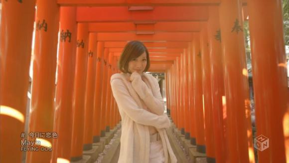 Download May'n - Kyou ni Koiiro [720p]   [PV]
