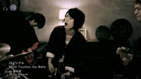 Download NICO Touches the Walls - Bicycle [720p]   [PV]