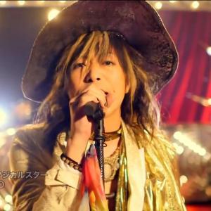 Download GRANRODEO - Hengenjizai no Magical Star [1280x720 H264 AAC] [PV]