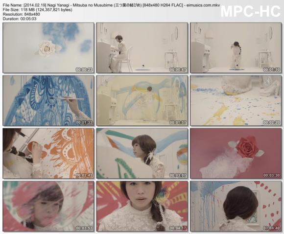 Download Nagi Yanagi - Mitsuba no Musubime (三つ葉の結びめ) [480p]   [PV]