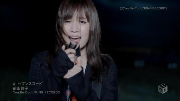 Download Atsuko Maeda - Seventh Chord (セブンスコード) [720p]   [PV]