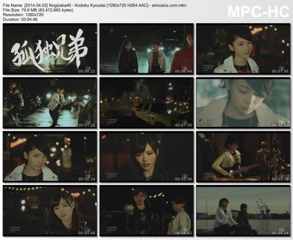 Download Nogizaka46 - Kodoku Kyoudai [720p]   [PV]