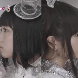 Download petit milady - Ma Cherie [1280x720 H264 AAC] [PV]