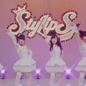 Download StylipS - Junsui na Fujunbutsu [848x480 H264 FLAC] [PV]