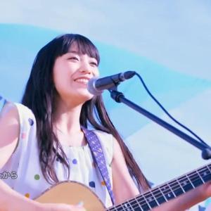 Download miwa - Kimi ni Deaeta Kara [1280x720 H264 AAC] [PV]