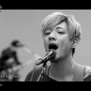 Download Nothing's Carved In Stone - Brotherhood [1280x720 H264 AAC] [PV]
