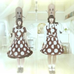 Download petit milady - Koi wa Milk Tea [848x480 H264 FLAC] [PV]
