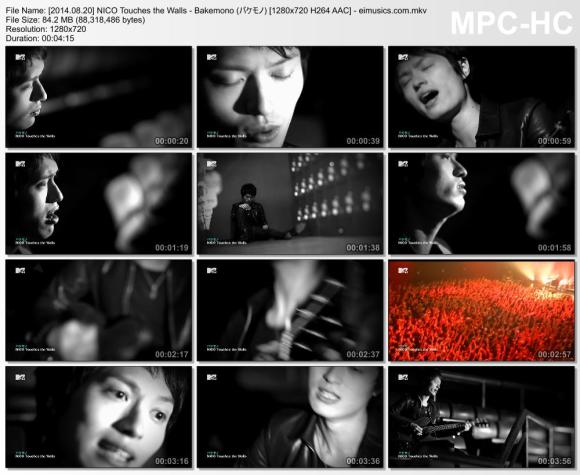 Download NICO Touches the Walls - Bakemono (バケモノ) [720p]   [PV]