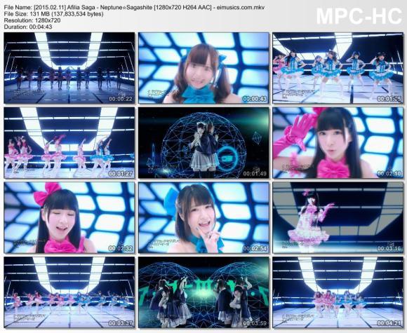 Download Afilia Saga - Neptune☆Sagashite [720p]   [PV]