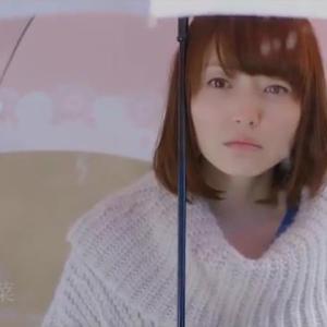 Download Kana Hanazawa - Kimi ga Inakucha Dame Nanda (short ver.) [640x360 H264 AAC] [PV]
