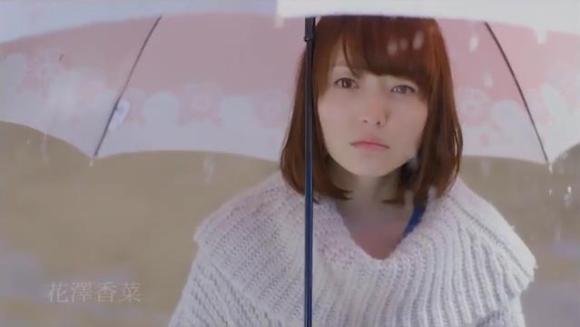Download Kana Hanazawa - Kimi ga Inakucha Dame Nanda (short ver.) [640x360   [PV]