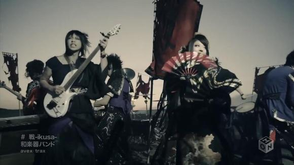 Download Wagakki Band - Ikusa [720p]   [PV]