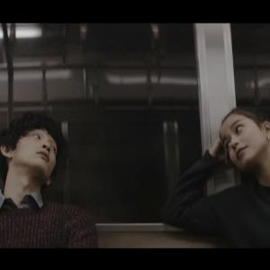 Download Galileo Galilei - Koi no Jumyou [1280x720 H264 AAC] [PV]