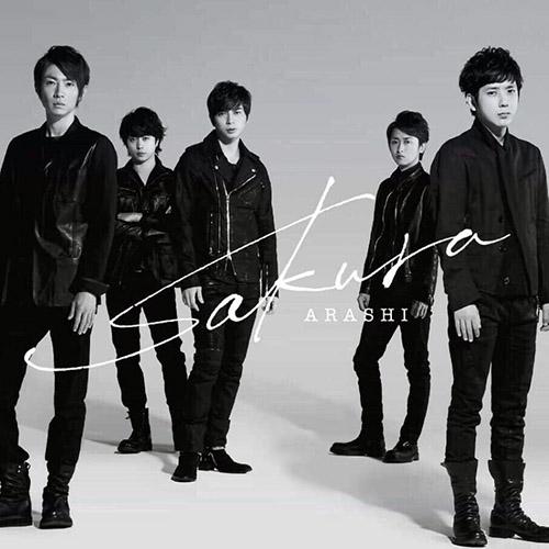 Download ARASHI - Sakura [Single]