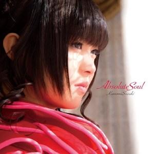 Download Konomi Suzuki - Absolute Soul [Single]