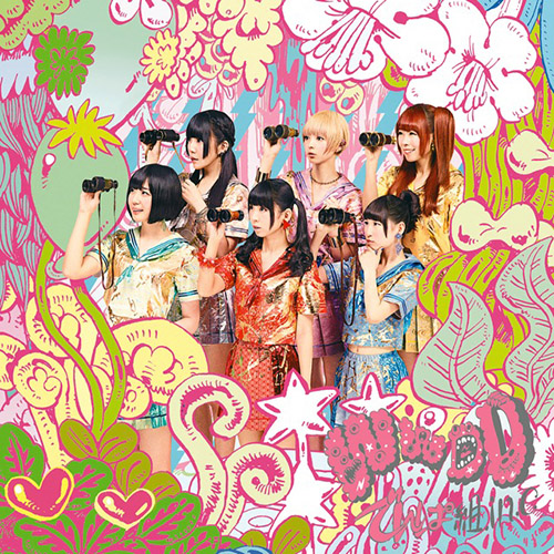 Download Dempagumi.inc - WWDD [Album]