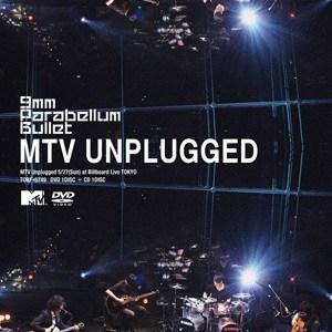 Download 9mm Parabellum Bullet - MTV Unplugged [Album]