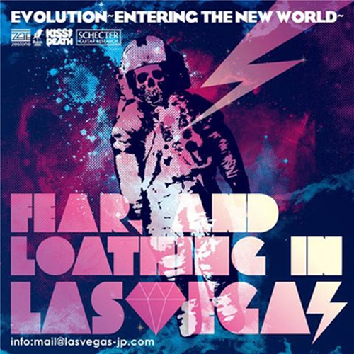 Download Fear, and Loathing in Las Vegas - Evolution~Entering the New World~ [Single]