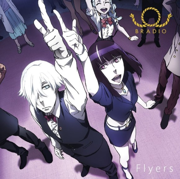 Download BRADIO - Flyers [Single]
