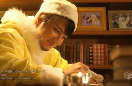 Download Yusuke - Jikyuu 850 Yen no Santa Claus [1280x720 H264 AAC] [PV]