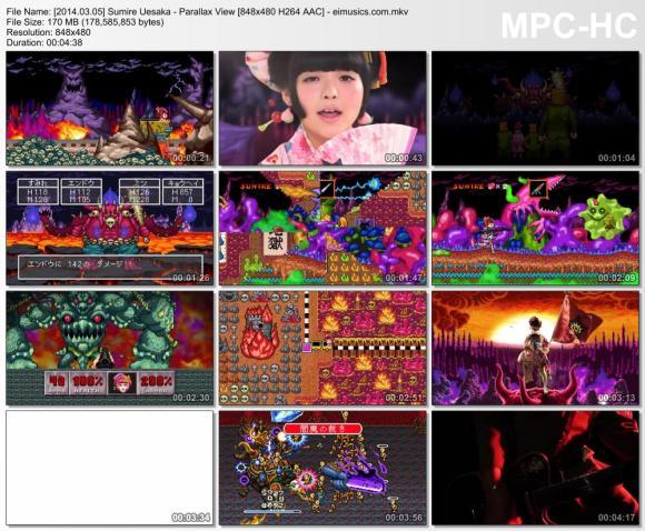 Download Sumire Uesaka - Parallax View [480p]   [PV]