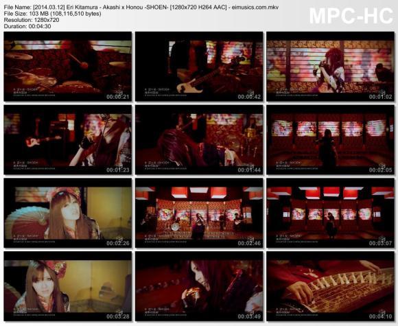 Download Eri Kitamura - Akashi x Honou -SHOEN- [720p]   [PV]