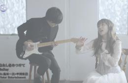 Download Salley - Atashi wo Mitsukete [1280x720 H264 AAC] [PV]
