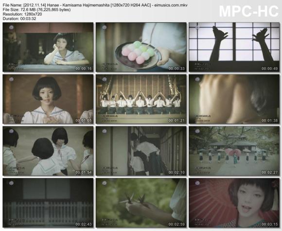 Download Hanae - Kamisama Hajimemashita [720p]   [PV]