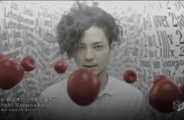 Download Hello Sleepwalkers - Saru wa Ki kara Doko e Ochiru [1280x720 H264 AAC] [PV]