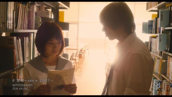 Download whiteeeen - Ai Uta ~since 2007~ [720p]   [PV]