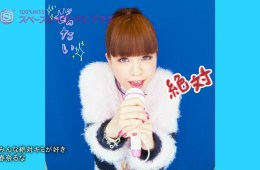 Download Haruna Luna - Minna Zettai Kimi ga Suki [1280x720 H264 AAC] [PV]