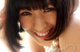 Download Mariya Nishiuchi - Arigatou Forever… [Single]