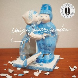 Download UNISON SQUARE GARDEN - Sugar Song to Bitter Step (シュガーソングとビターステップ) [Single]