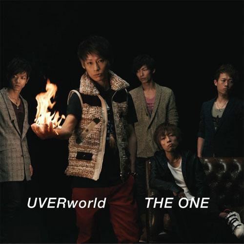 Download uverworld discography