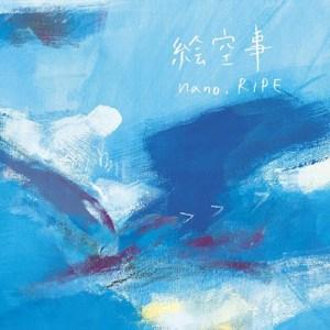 Download nano.RIPE - Esoragoto (絵空事) [Single]