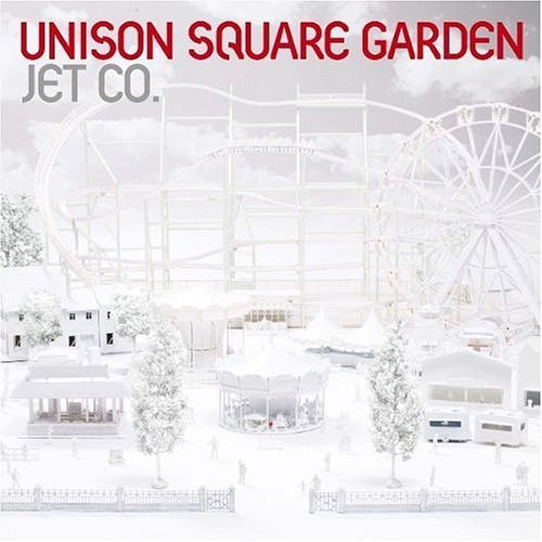 Download UNISON SQUARE GARDEN - JET CO. [Album]
