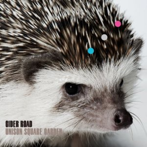 Download UNISON SQUARE GARDEN - CIDER ROAD [Album]