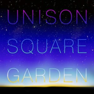 Download UNISON SQUARE GARDEN - Ryuusei Zenya (流星前夜) [Mini Album]