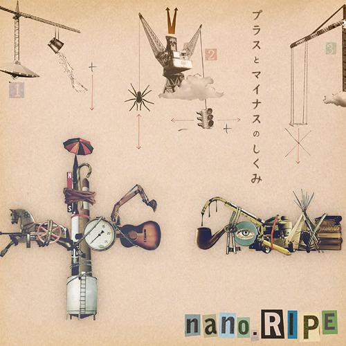 Download nano.RIPE - Plus to Minus no Shikumi (プラスとマイナスのしくみ) [Album]