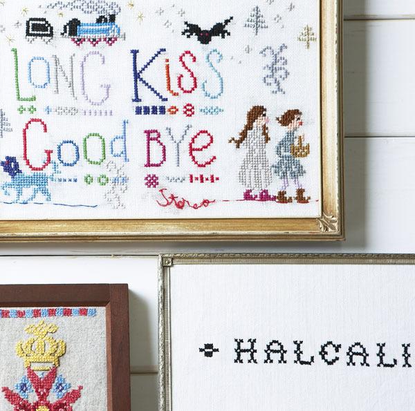 halcali long kiss goodbye mp3