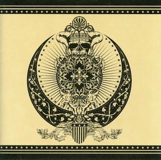 Download GRANRODEO - tRANCE [Single]