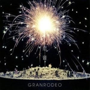 Download GRANRODEO - Koi Oto (恋音) [Single]