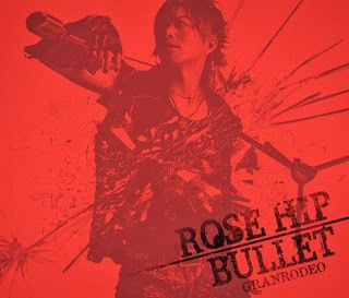 Download GRANRODEO - ROSE HIP-BULLET [Single]