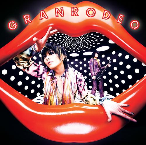 Download GRANRODEO - Henai no Rondo (偏愛の輪舞曲) [Single]
